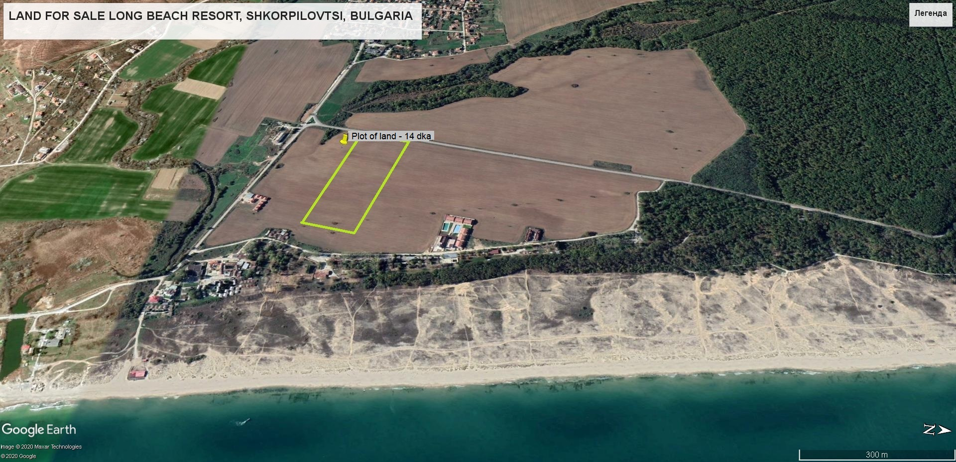 Building land near the beach - Shkorpilovtsi, Long Beach sea resort, Varna, Bulgaria